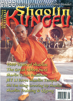 Kungfu Magazine 1999 January