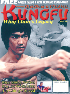 Kungfu Magazine 1999 March