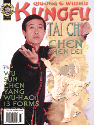Kungfu Magazine 1999 July