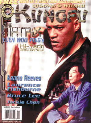 Kungfu Magazine 1999 May