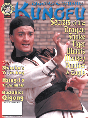 Kungfu Magazine 1999 October