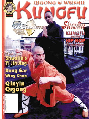 Kung Fu Tai Chi Magazine September 1999