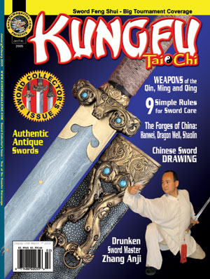 Kungfu Magazine 2005 January/February