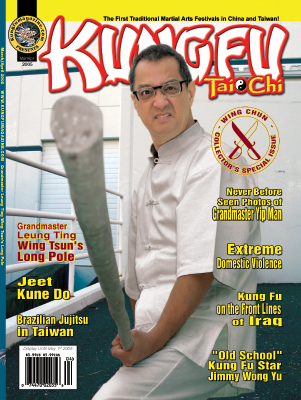 Kungfu Magazine 2005 March/April