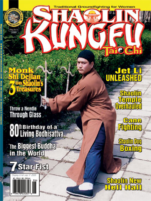 Kungfu Magazine 2005 May/June