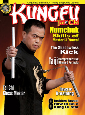 Kungfu Magazine 2005 July/August