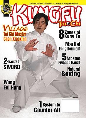 Kungfu Magazine 2005 September/October
