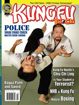 Kungfu Magazine 2006 January/February
