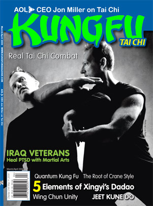 Kungfu Magazine 2006 March/April