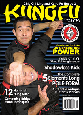 Kung Fu Tai Chi Magazine 2006 May/June