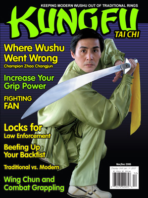 Kung Fu Tai Chi Magazine  November / December 2006