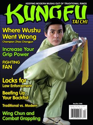 Kung Fu Tai Chi Magazine  November / December 2006