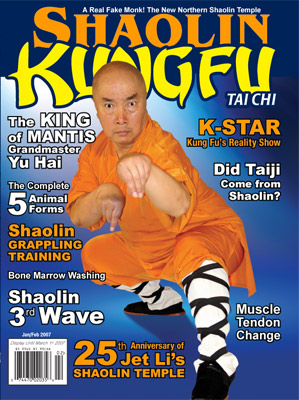 Kungfu Magazine 2007 January/February