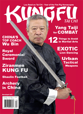 Kungfu Magazine 2007 March/April