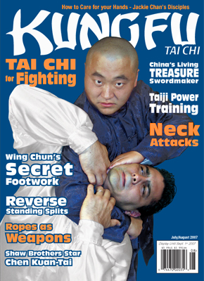 Kungfu Magazine 2007 July/August