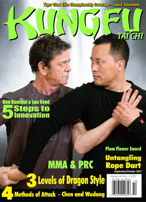 Kung Fu Tai Chi Magazine 2007 September/October