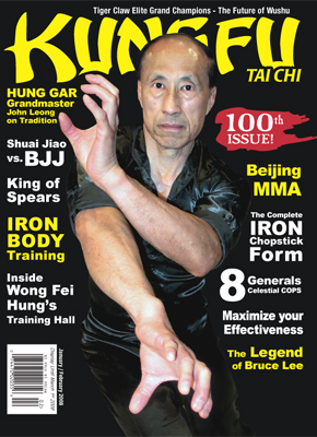 Kung Fu Tai Chi  Magazine January/February 2008