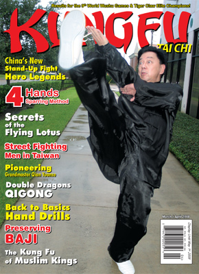 Kungfu Magazine 2008 March/April