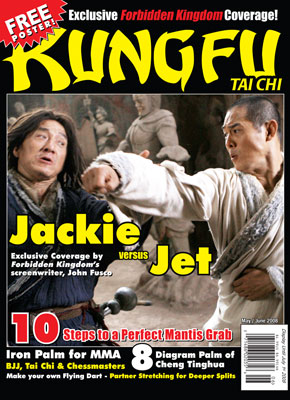 Kungfu Magazine 2008 May/June