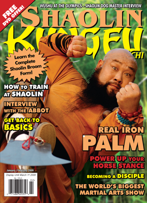 Kungfu Magazine 2009 January/February