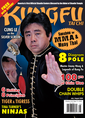 Kungfu Magazine 2009 July/August