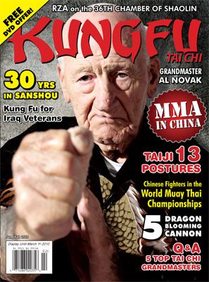 Kungfu Magazine 2010 January/February
