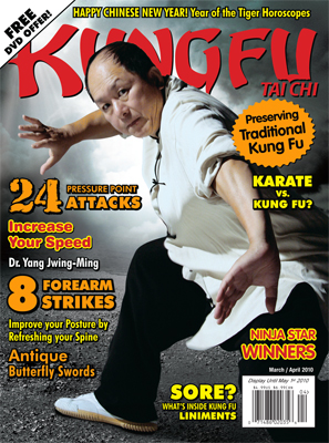 Kungfu Magazine 2010 March/April