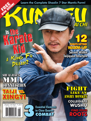 Kungfu Magazine 2010 July/August
