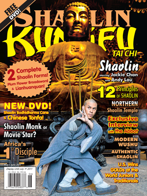 Kung Fu Tai Chi Magazine May + June  2011
