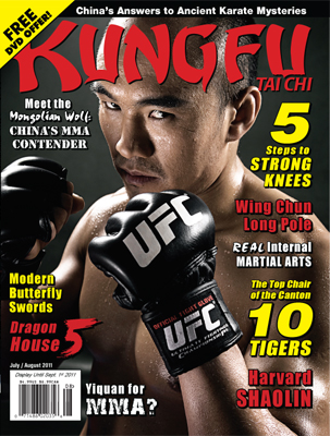 Kung Fu Tai Chi Magazine July + August  2011