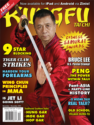 Kung Fu Tai Chi Magazine November + December 2011