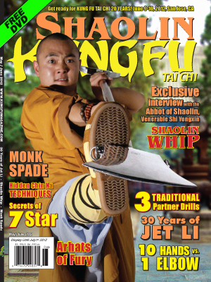 Kung Fu Tai Chi Magazine May + June 2012