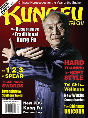 Kung Fu Tai Chi Magazine March + April 2013