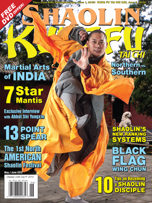 Kung Fu Tai Chi Magazine May + June 2013
