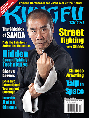 Kung Fu Tai Chi Magazine March + April 2014