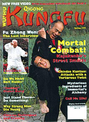 Kungfu Magazine 1995 Spring