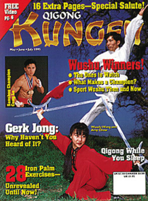 Kungfu Magazine 1995 Summer