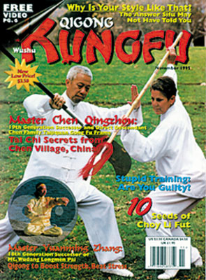 Kungfu Magazine 1995 Fall