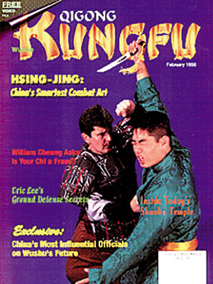 Kungfu Magazine 1996 January