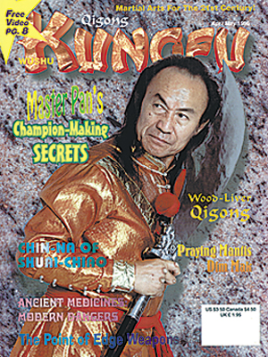 Kungfu Magazine 1996 April/May