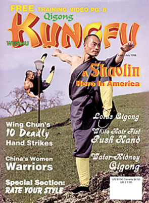 Kungfu Magazine 1996 June/July