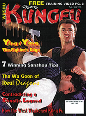 Kungfu Magazine 1996 August/September