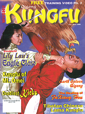 Kungfu Magazine 1996 October/November