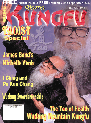 Kungfu Magazine 1998 December/January