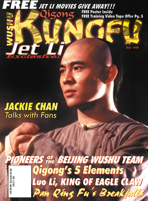 Kungfu Magazine 1998 May