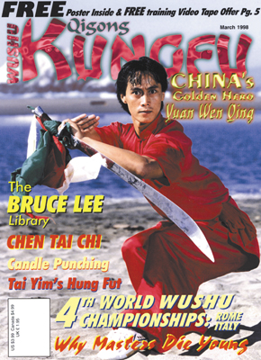 Kungfu Magazine 1998 March
