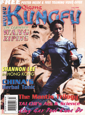 Kungfu Magazine 1998 July