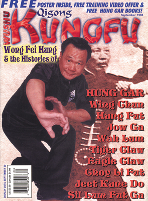 Kungfu Magazine 1998 September