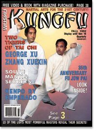 Kungfu Magazine 1992 Fall