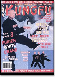 Kungfu Magazine 1992 Winter
